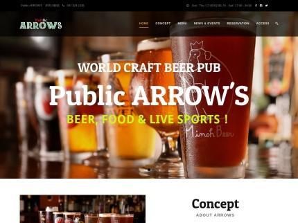 http://british.arrows-project.com/