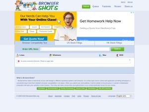 ブラウザの互換性をチェックする、クロスプラットフォームブラウザテスト - Browsershots
