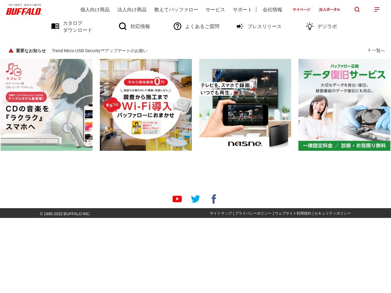 http://buffalo.jp/products/catalog/supply/multimedia/headset/bluetooth/bshsbe26/