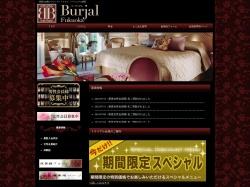 http://burjal-fko.com/