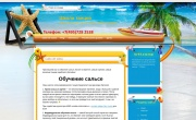 Промокод, купон AFRO FUSION