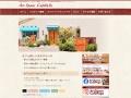 アートスペース・カフェパパのイメージ