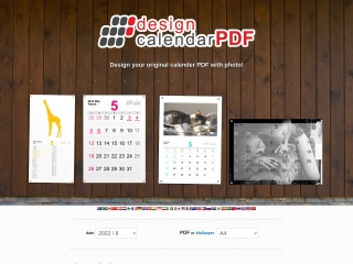 http://calendar-pdf.net/のスクリーンショット