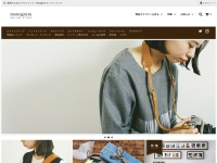 長く愛用できるカメラストラップ - monogram オンラインストア