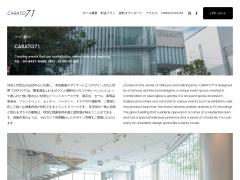 CARATO71のイメージ