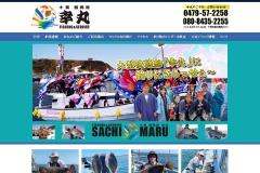 http://cb-sachimaru.com