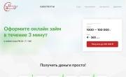 Промокод, купон ЦЕНТР ЗАЙМОВ (CentrZaimov.Ru)