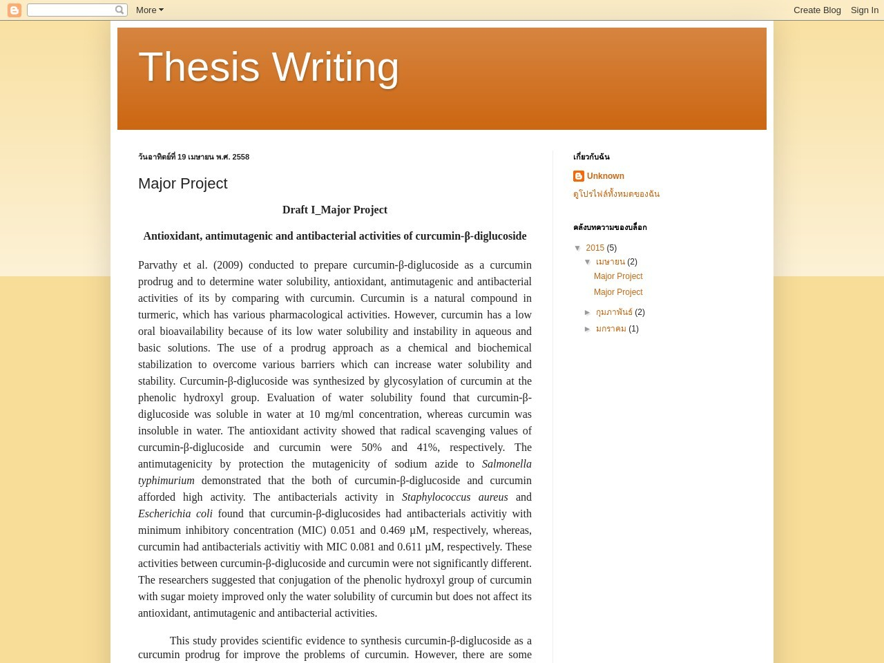 Thesis Writing: Major Project