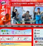 http://chofukumaru.com/