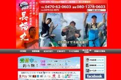 http://chofukumaru.com