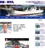 http://chosakumaru.com/