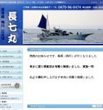 http://choushichimaru.com/