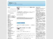 http://civilesociety.jugem.jp/