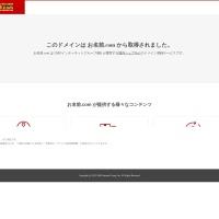 http://club-b.jp/