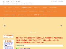 http://cmpn.childfirst.or.jp/