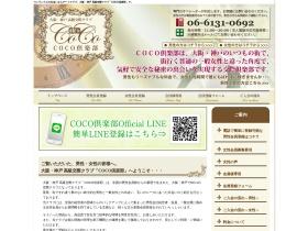 COCO倶楽部