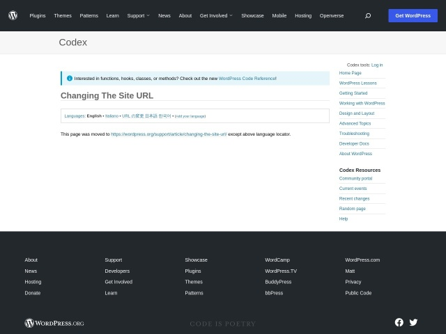Changing The Site URL « WordPress Codex