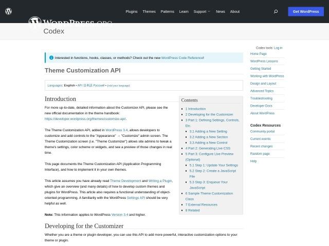 Theme Customization API « WordPress Codex