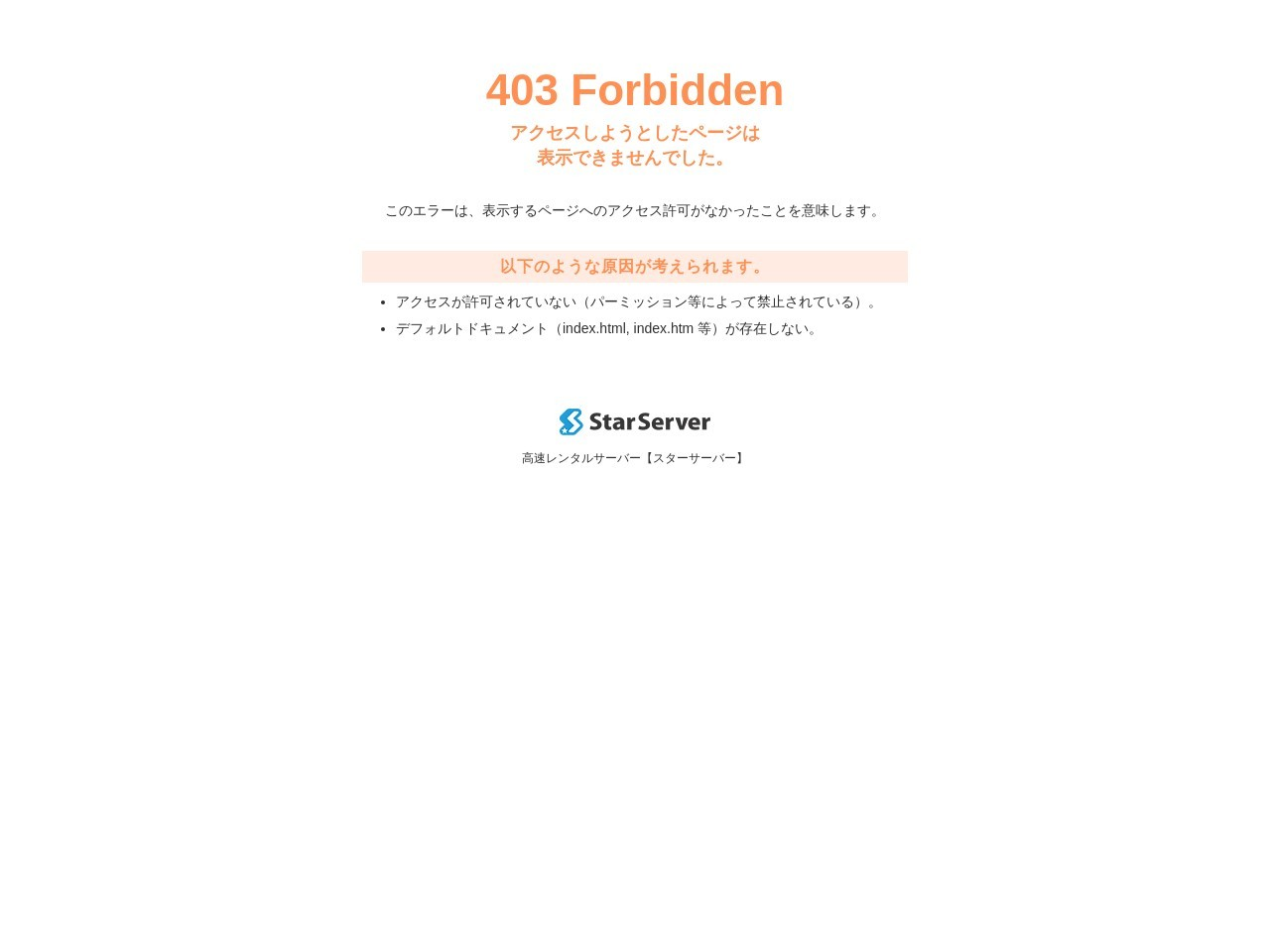 コンセールピアノ教室のサムネイル