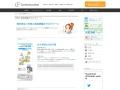 http://contents-pocket.net/blogparts.html