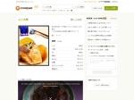 ぶり大根 by ミナいちご [クックパッド] 簡単おいしいみんなのレシピが199万品
