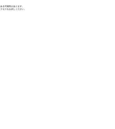 http://creaters.eightbit.jp/