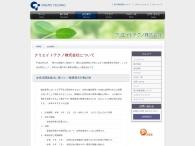 createtechno.co.jp/company.html