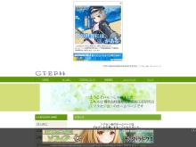 http://cteph8.web.fc2.com/