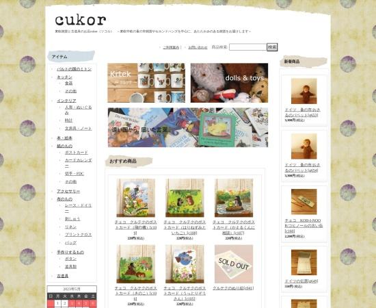 http://cukor.ocnk.net/
