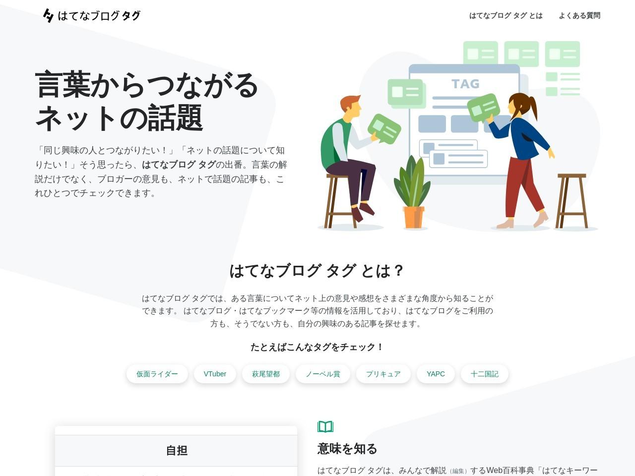 http://d.hatena.ne.jp/jonathans/20040302#kouryo