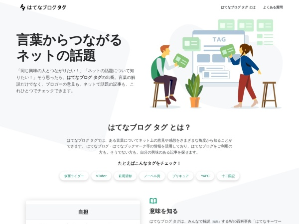 http://d.hatena.ne.jp/