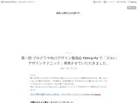 http://d.hatena.ne.jp/ken_c_lo/20121115/1353004699