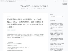 http://d.hatena.ne.jp/kumonoami/