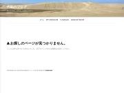 ブックマークレット『MusicHtml』 〜 iTunesミュージックの楽曲紹介に必要なHTMLコードを自動作成 | 代助のブログ