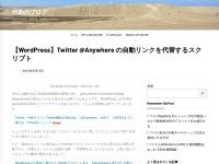 http://daisukeblog.com/?p=1900