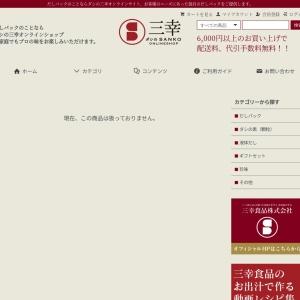 鯛一番だしパック - 出汁・珍味・惣菜の製造販売 ダシの三幸 オンラインショップ