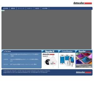 SpyderX