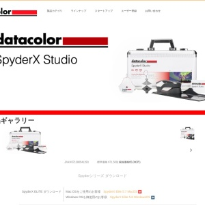 SpyderXstudio