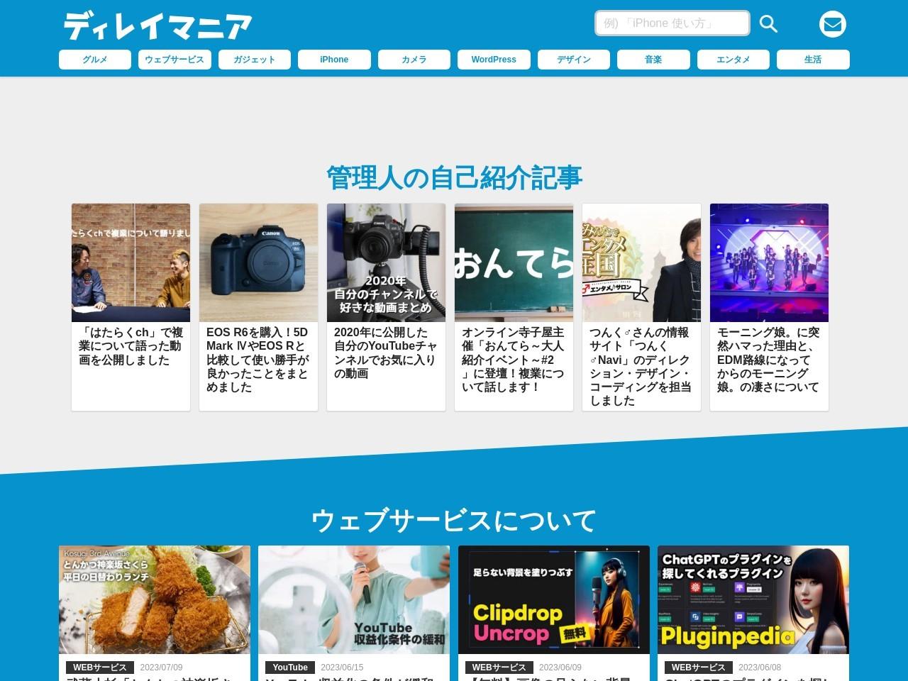 http://delaymania.com/201210/blog/apphtml_link_broken/
