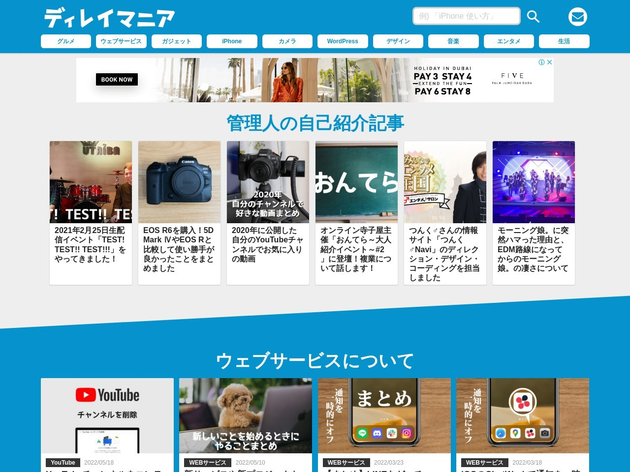 http://delaymania.com/201212/blog/appdownloadbutton_apphtml/
