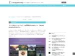 リッチなホバーエフェクトを実現するCSSセット「IMAGE HOVER EFFECTS」 | DesignDevelop