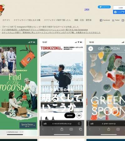 http://design.web-hon.com/