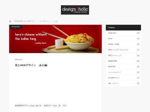 http://designaholic.cc/2011/07/web---1.html