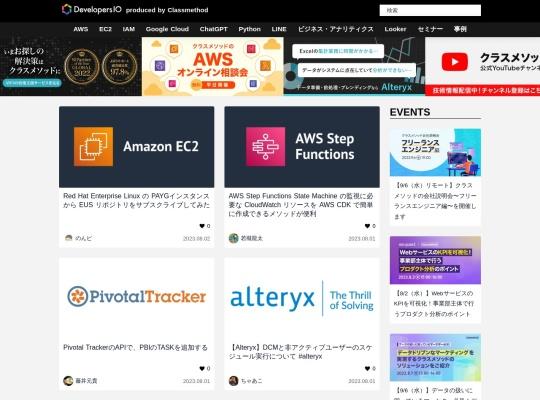 AWS, iPhone, Android, HTML5に関する情報発信 | クラスメソッド開発ブログ