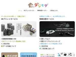 http://digimode.jp/