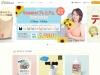 http://direct-teleshop.jp/