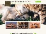 http://dog.pref.miyazaki.lg.jp/
