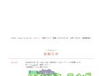 http://dogs-smile.com/info/
