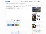 http://douraku.sw2x.com/web/3868/