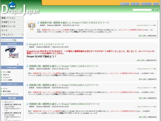 http://drupal.jp/